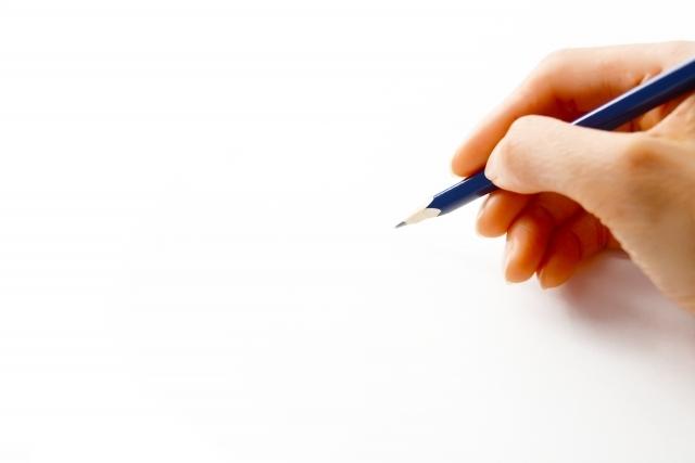 鉛筆を持つ手,絵本,こぐま社,バースデーカード