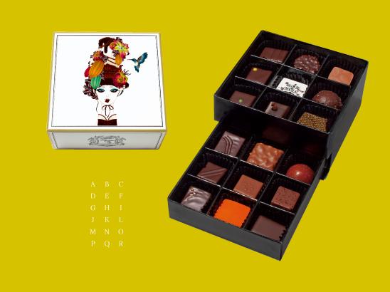 ショコラの冒険,ショコライベント,サロンデュショコラ,新宿