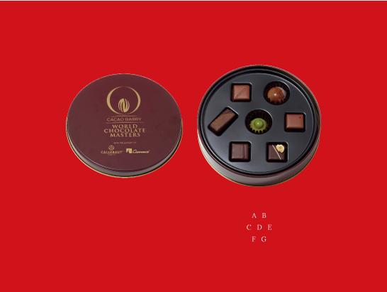 ワールド チョコレート マスターズ,ショコライベント,サロンデュショコラ,新宿
