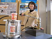 水圧実験,地球情報館,横浜,海洋研究開発機構