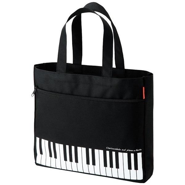 ピアノレッスンバッグ,習い事,おすすめ,グッズ