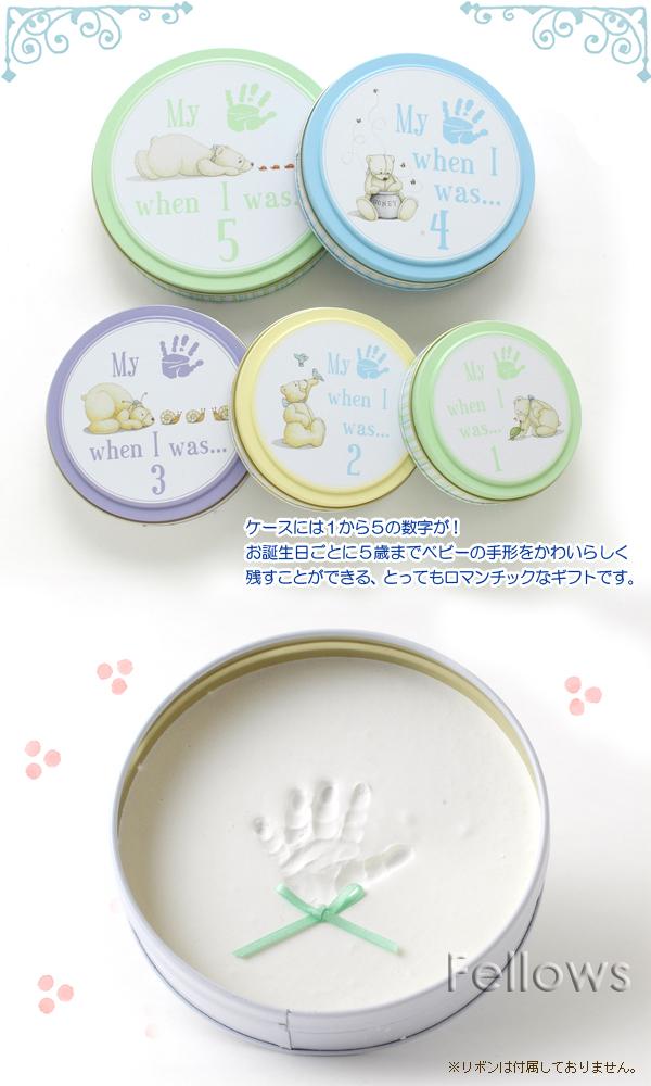5才までの缶入り手形キット,赤ちゃん,メモリアル,グッズ