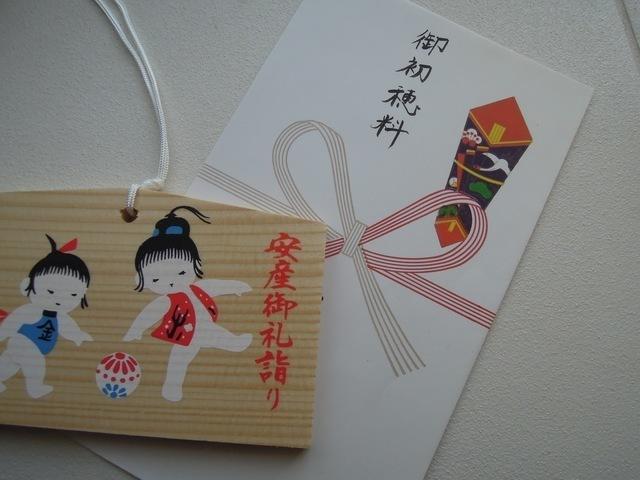 初穂料,大阪,お宮参り,神社
