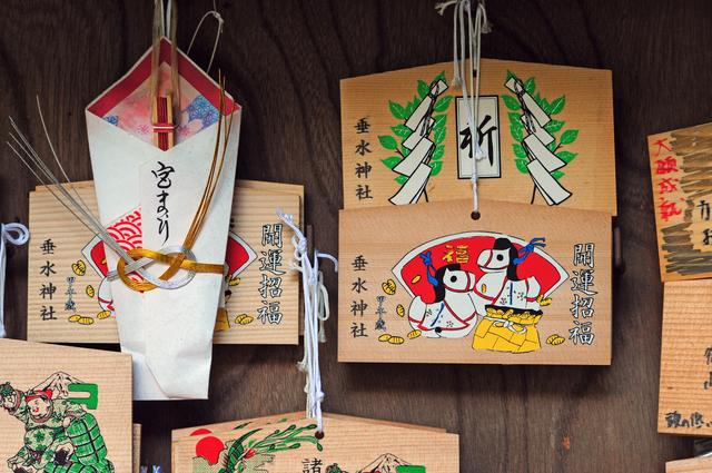 絵馬,大阪,お宮参り,神社