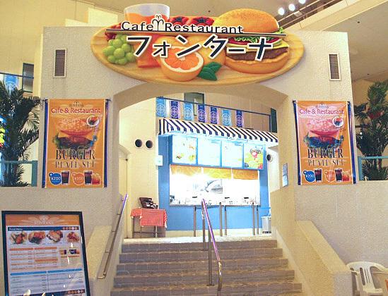 レストランの例,箱根,温泉,ユネッサン