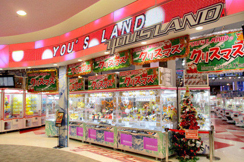YOU'S LAND,レイクタウン,越谷,店舗