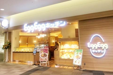 EggEggキッチン,レイクタウン,越谷,店舗