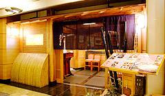 四季自然喰処たちばな ヒルトンプラザ イースト店,梅田,子連れ,ランチ