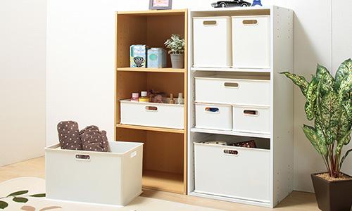 カラボアレンジ1,子ども部屋,収納棚,ニトリ