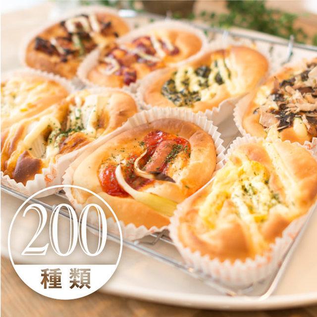米粉パン専門店 こめらぼキッチン公式HP,山口県,ランチ,子連れ