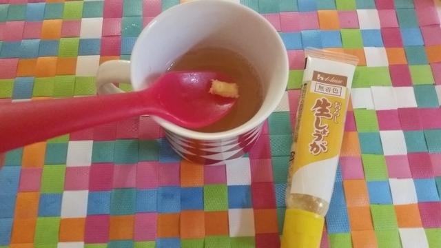 生姜柚子茶,柚子ジャム,作り方,簡単