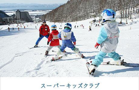 リステルスキーファンタジア スーパーキッズクラブ,スキー場,福島県,子連れ