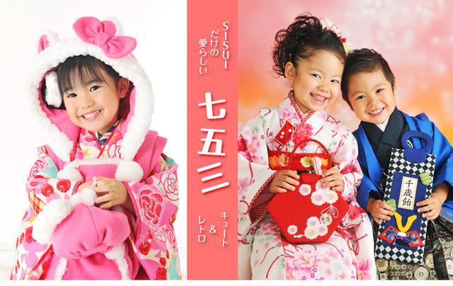 RENTAL COSTUME & PHOTO STUDIO SISUI,京都府,写真スタジオ,おすすめ