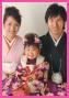 RENTAL COSTUME & PHOTO STUDIO SISUI写真イメージ,京都府,写真スタジオ,おすすめ