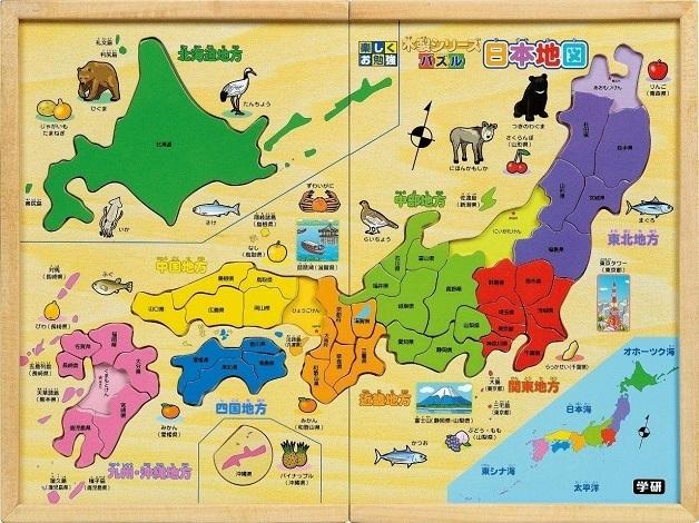 日本地図パズル,木,おもちゃ,おすすめ