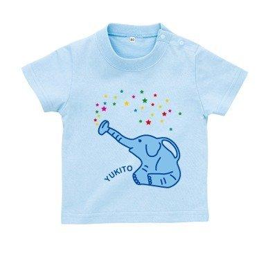 BabyChips ぞうじょうろ(名入れ半袖ベビーTシャツ) 100 ライトブルー,出産祝い,三人目,