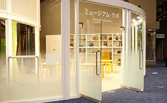 ミュージアムラボ,江戸東京博物館,展示,体験