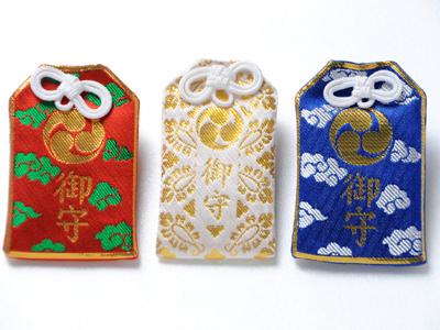篠原八幡大神お守り,お宮参り,神社,神奈川