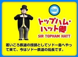 NHKアニメワールド きかんしゃトーマス,きかんしゃトーマス,英語,TV