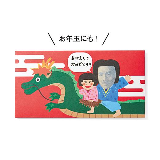 千円札変身 福ぽち袋の会,お年玉,袋,おもしろ