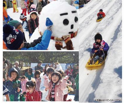 あすたむスノーパーク,徳島,あすたむらんど,雪遊び