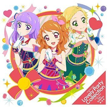Lovely Party Collection,アイカツ,新商品,2016