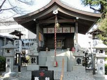 晴明神社,名古屋,初詣,お参り