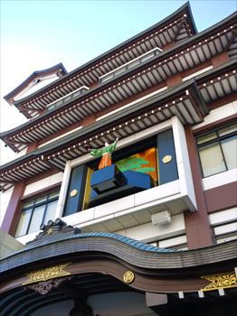 萬松寺,名古屋,初詣,お参り