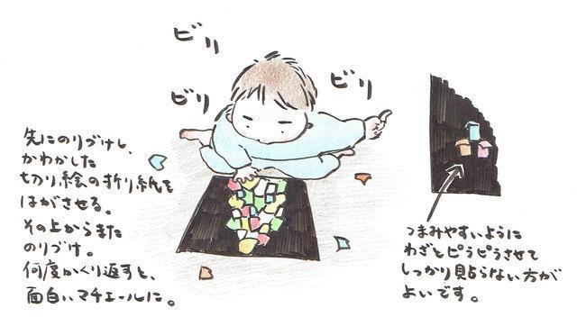 折り紙 貼り絵,折り紙,クリスマス,飾り