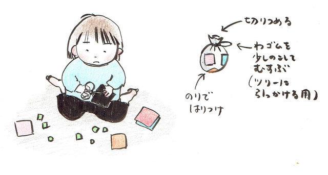 折り紙 オーナメント,折り紙,クリスマス,飾り