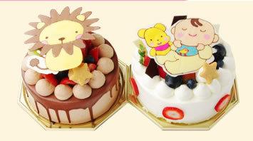 スリールキャラクターケーキ,キャラクターケーキ,注文,お店