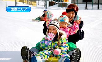 芸北国際スキー場 キッズパーク,広島,スキー,子ども