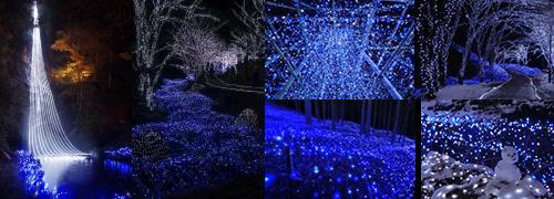 冬ほたる 琴滝イルミネーション,京都,クリスマス,イルミネーション