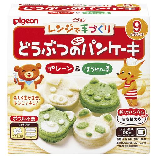 レンジで手作り動物のミニパンケーキ,ベビー,おやつ,お菓子