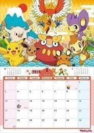 ポケモンカレンダー 2016,2016年,カレンダー,おすすめ