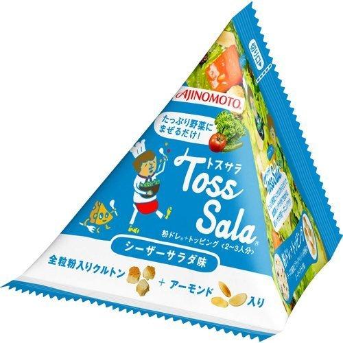 Toss Sala,ちょい,足し,レシピ
