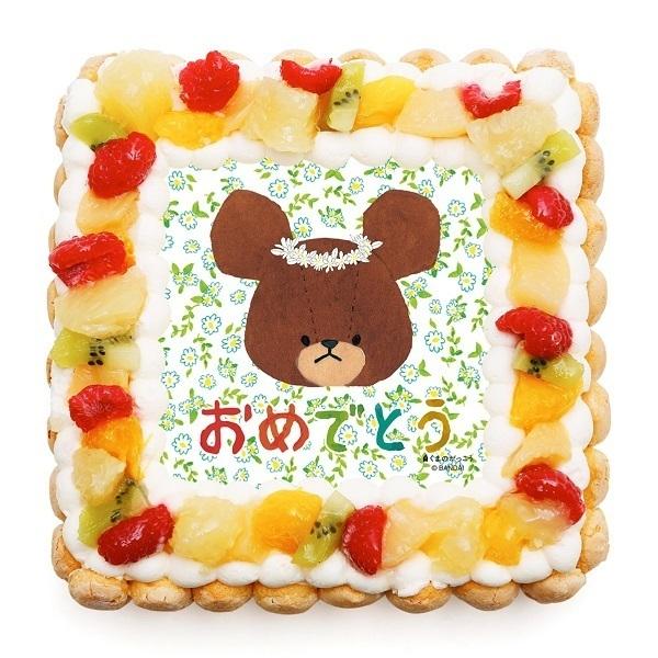 ピクトケーキ キャラクター,誕生日,ケーキ,オンライン