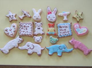お菓子の城公式ホームページ,愛知,犬山,お菓子の城