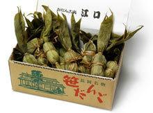 笹だんご,新潟,土産,定番