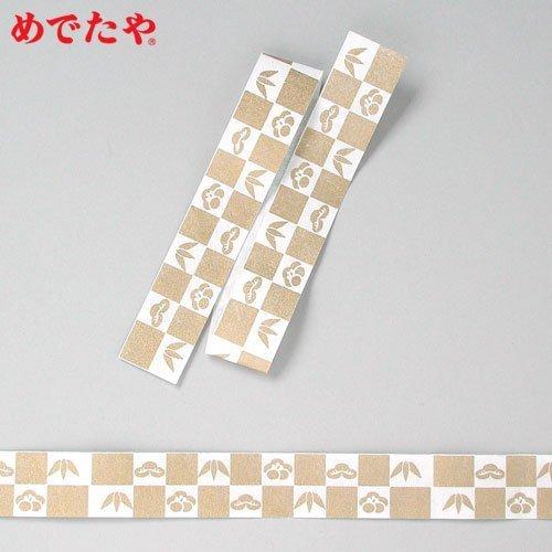 めでたや工房和紙帯シール,手作り,年賀状,グッズ