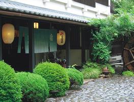 翠紅苑,静岡,旅館,おすすめ