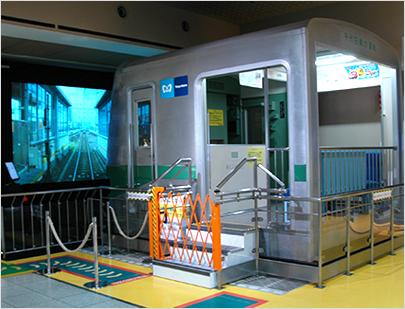 地下鉄博物館シュミレーター,子ども,おでかけ,東京