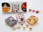 元祖きびだんご三種箱,岡山,ご当地,お土産