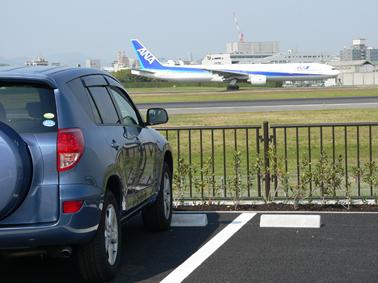 丘の上駐車場,伊丹スカイパーク,飛行機,子連れ