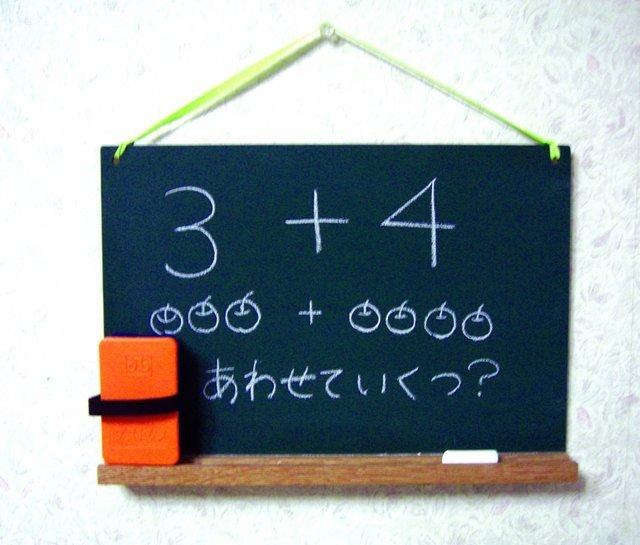 ちいさな黒板 A4,お絵かき,黒板,子ども部屋