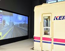 運転体験,鉄道,博物館,京王レールランド