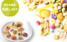 豆スイーツセレクション10,節分,お菓子,豆