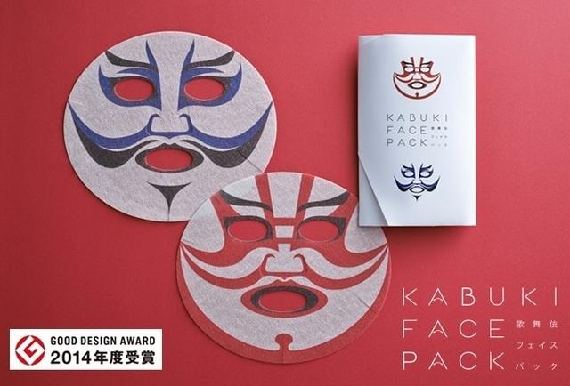 一心堂本舗 歌舞伎シートマスク,シートマスク,ランキング,人気