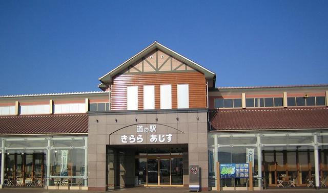 道の駅 きらら あしず,山口県,観光,道の駅