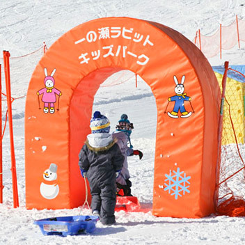 一の瀬ラビットキッズパーク,長野県,スキー場,ファミリー